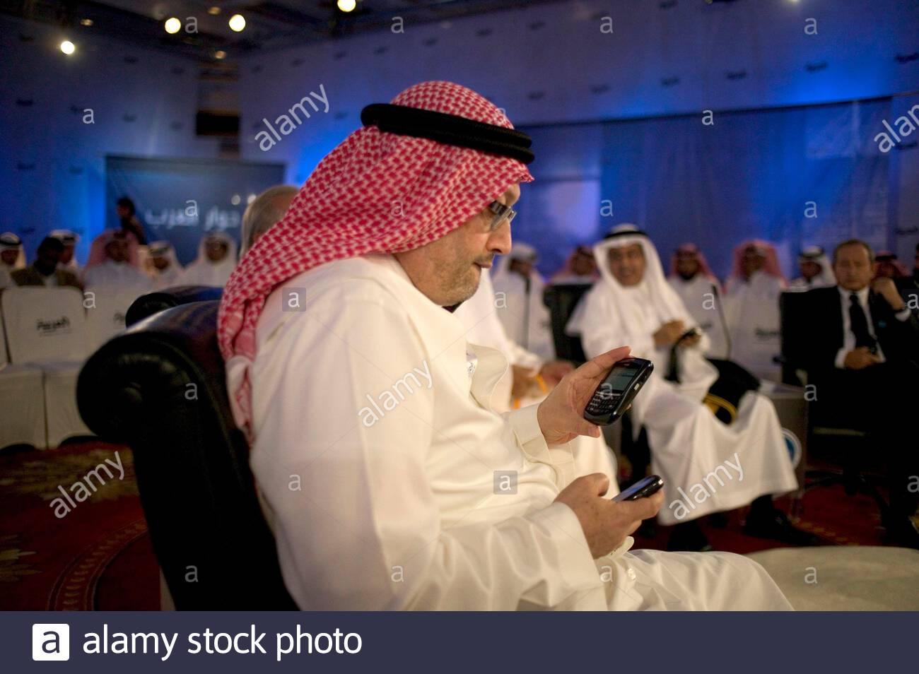 Jamal Khashoggie, Editor in chief of Al Watan Newspaper, Saudi Arabia at the FIKR conference 2007 in Manama, Bahrain. Stock Photo