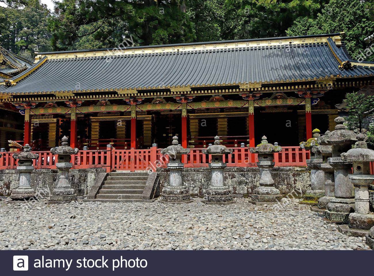 motor Parte limpiar  Niko (Japan Stock Photo: 334612283 - Alamy