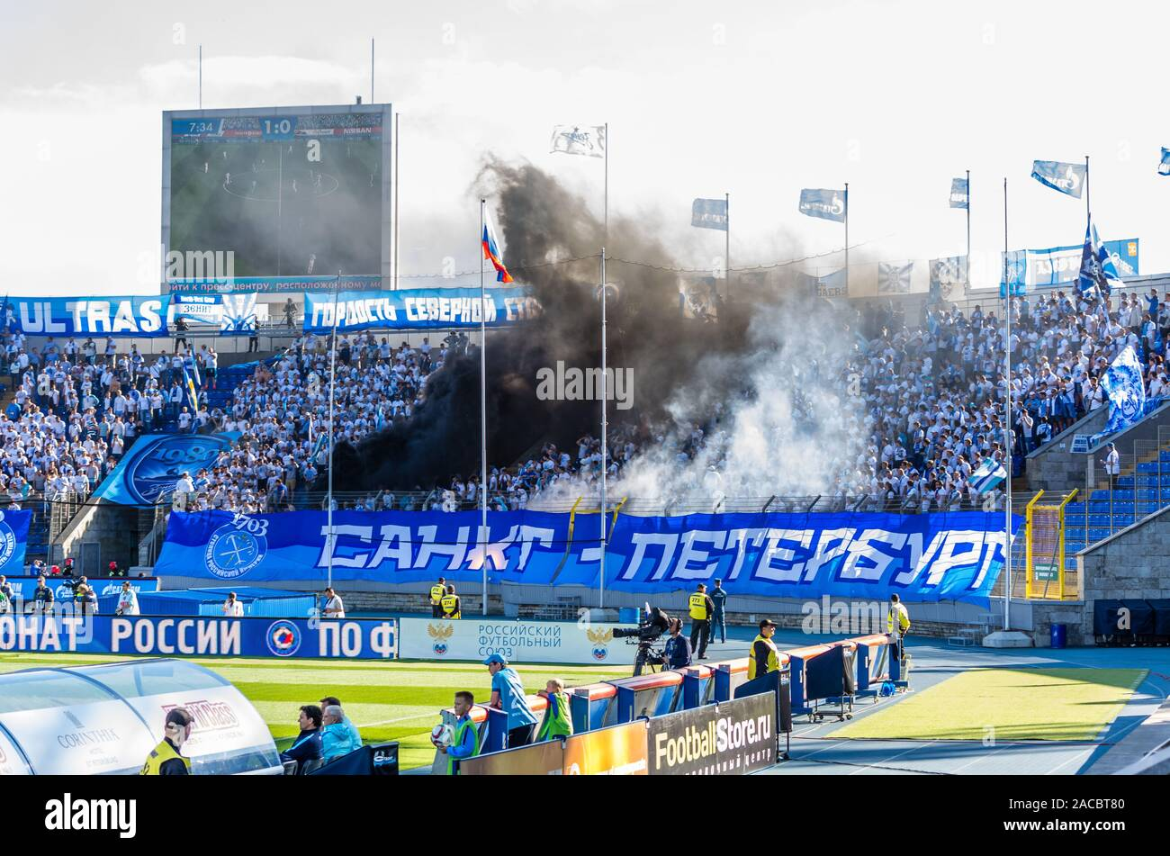 Saint Petersburg Russia August 1 Fans Of Football Club Zenit At The Match Of Championship Of Russia On August 1 2015 In Saint Petersburg Russia Stock Photo Alamy