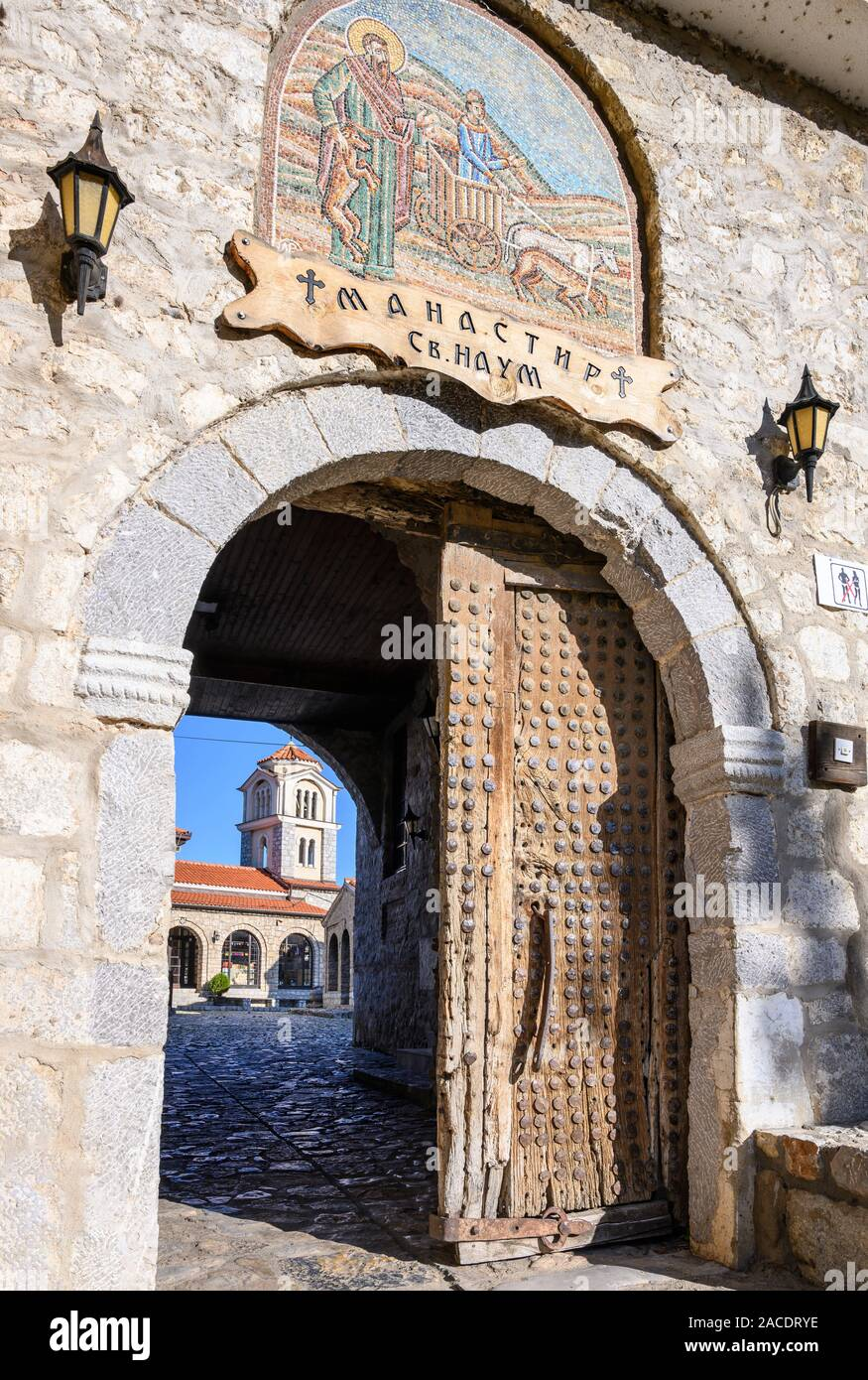 Entrance to the Monastery of St.Naum of Ohrid on the shore of Lake Ohrid in North Macedonia,  Europe. Stock Photo