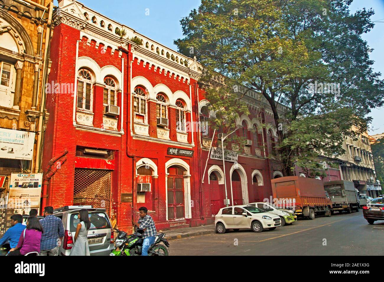 Bombay Samachar High Resolution Stock Photography and Images - Alamy