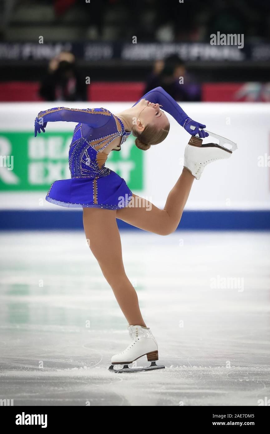 2019–20 Grand Prix of Figure Skating Final