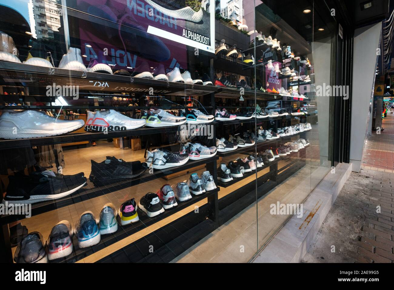 Trainers Shop Window Display Adidas