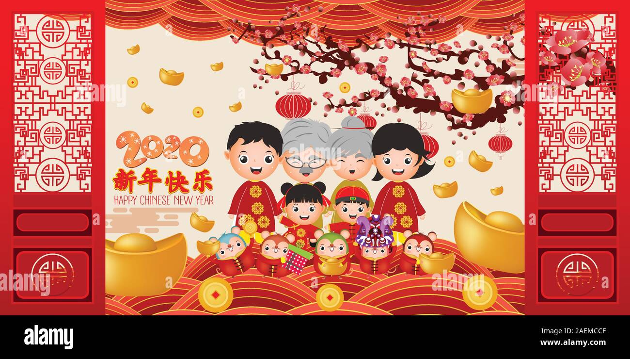 2020 Chinese New Year Year Of The Rat Cute Family Happy Smile Blossom Flower Background Translation Happy New Year Stock Vector Image Art Alamy