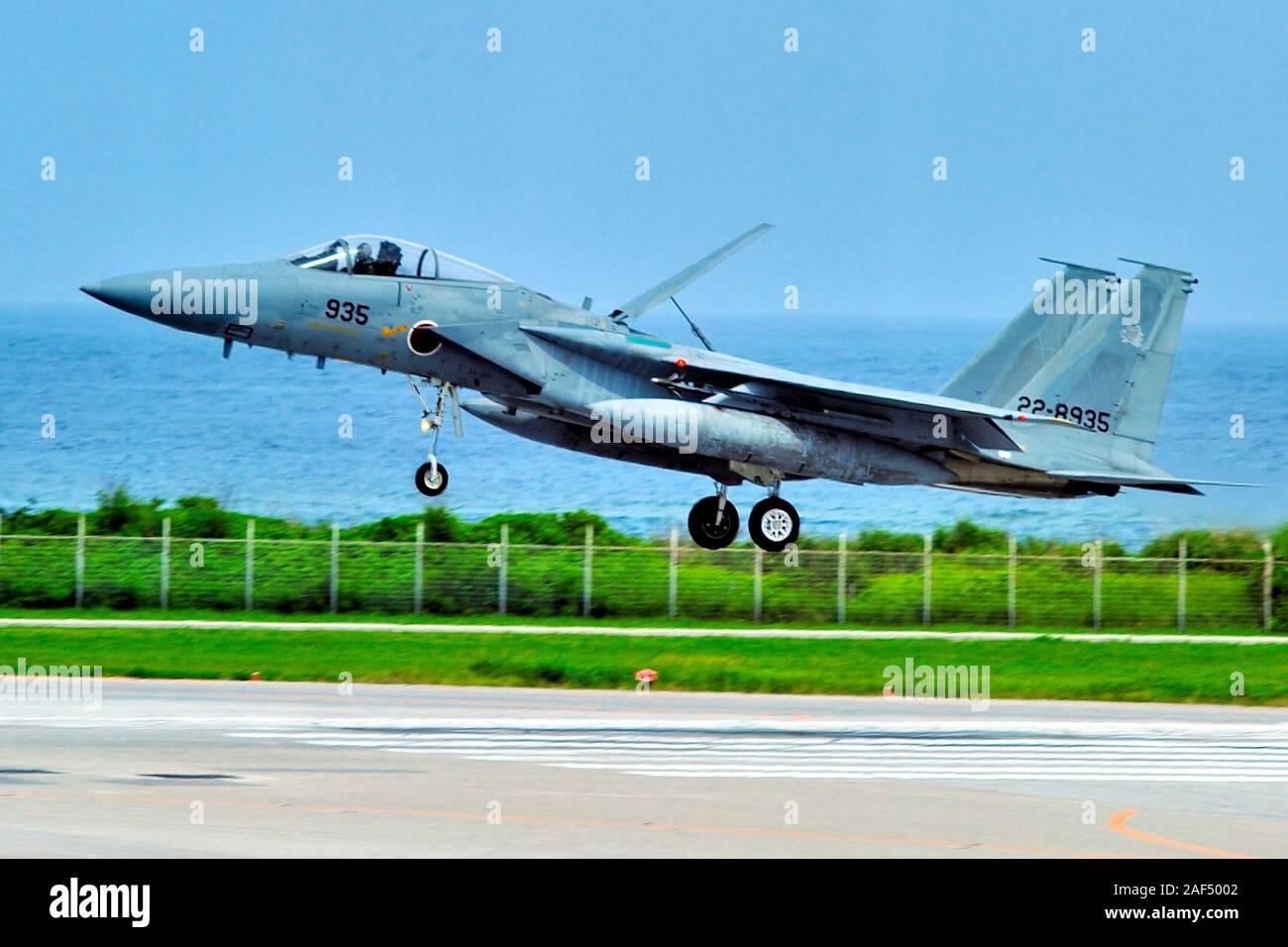 Japan Air Self-Defense Force Mitsubishi F-15J, Landing After Patrol, Naha Airport, Okinawa, Japan Stock Photo