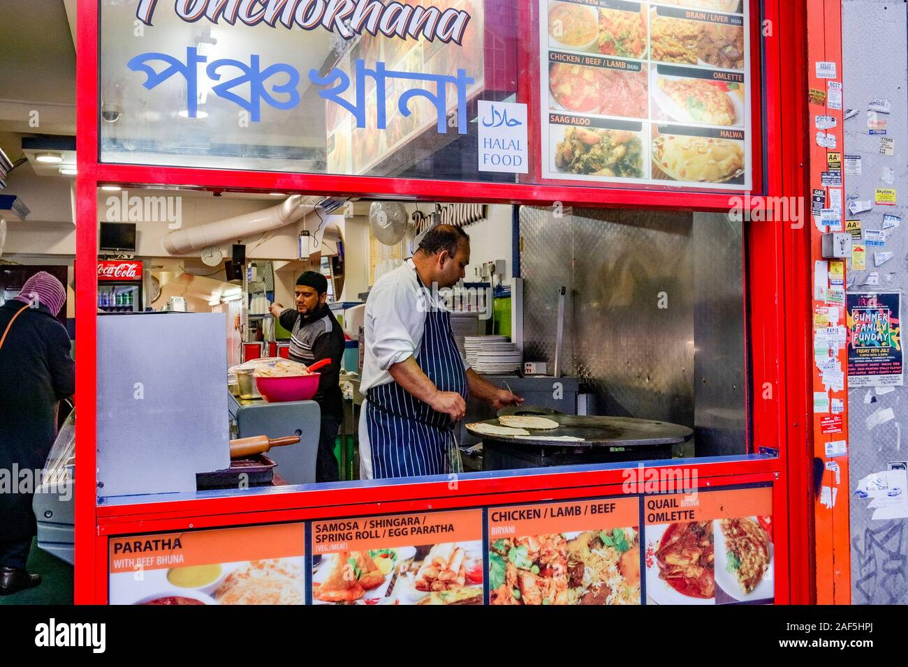 Halal Restaurant High Resolution Stock Photography And Images Alamy