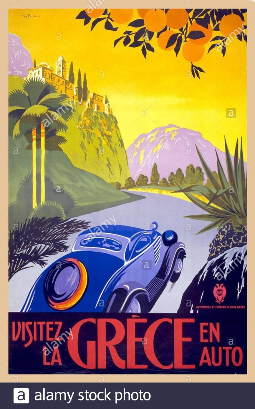 Venezia Lido Classic Vintage Italian Art Deco Travel Poster 1930 Italy