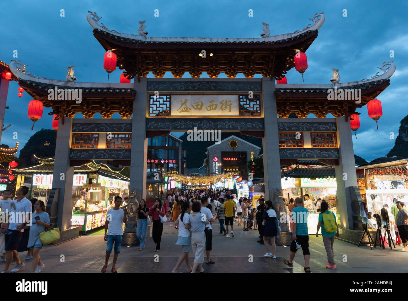 Shopping street of Yangshuo. Yangshuo is a popular tourist county and it is a city near to Guilin Guangxi. The main shopping streets of Yangshuo. Stock Photo