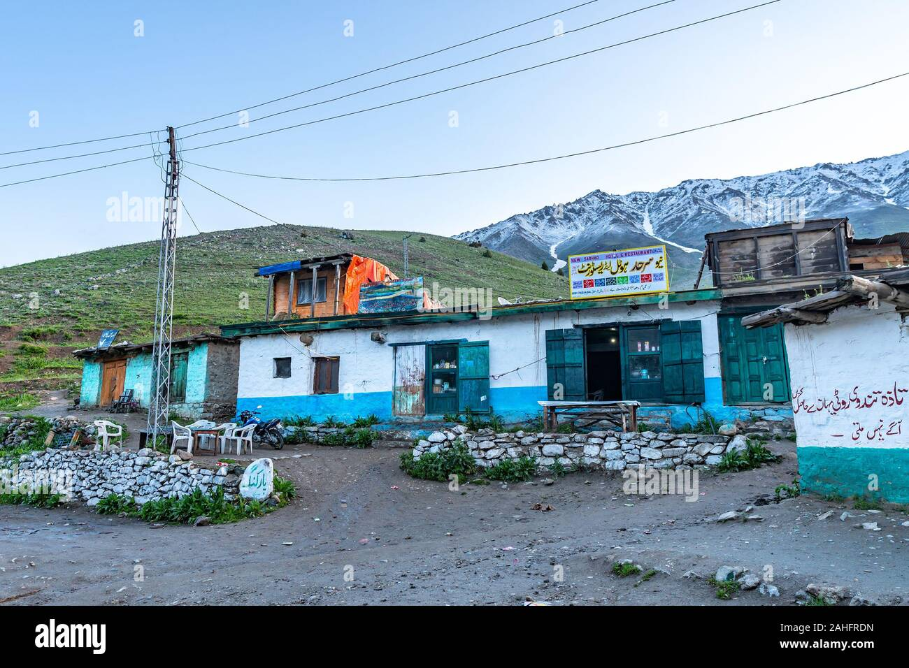 Deosai National Park Chilum Village Picturesque Breathtaking View of Restaurants in the Morning with Blue Sky Stock Photo