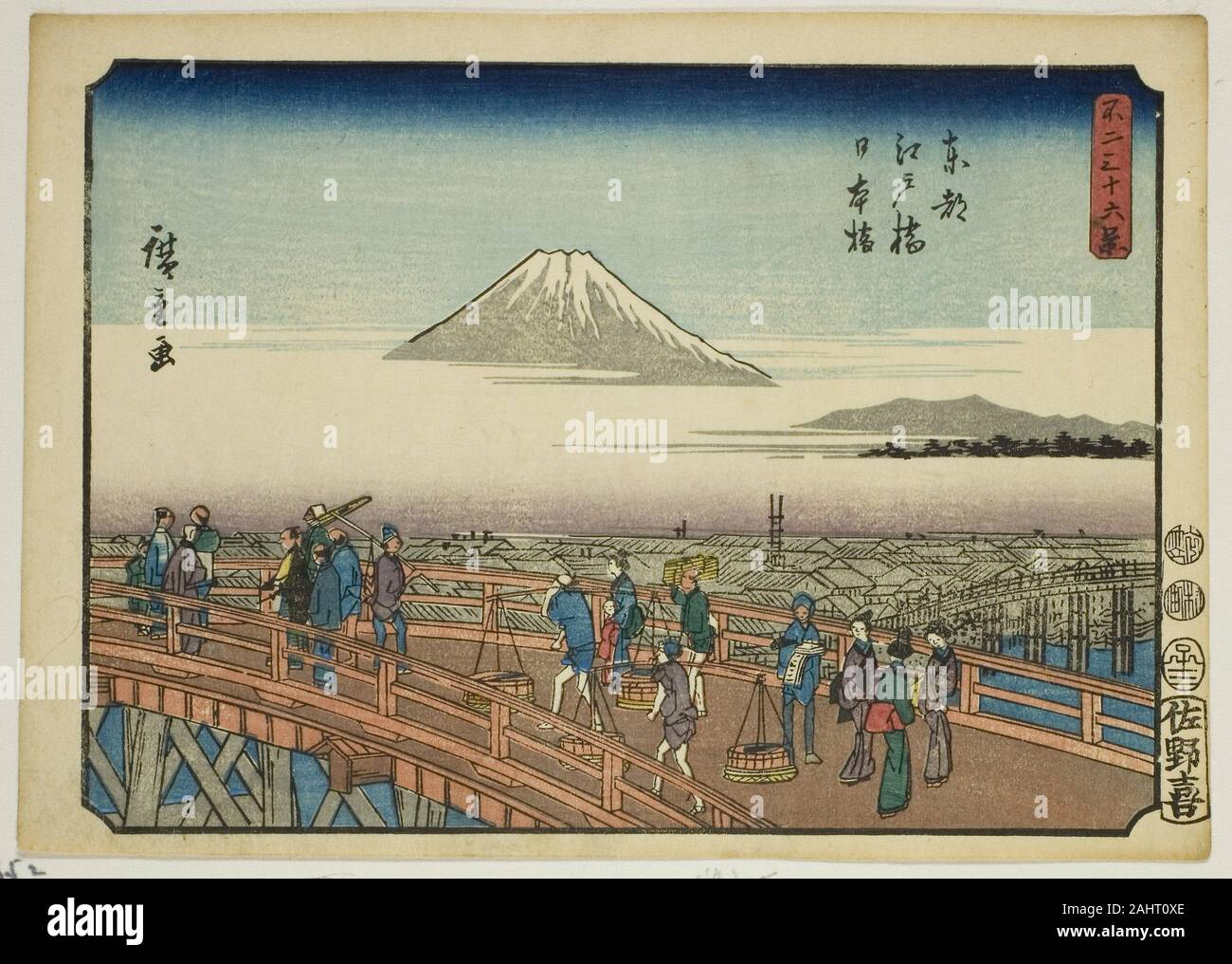 Nihon Bridge after Snowfall Japanese Art Art Print Nihonbashi Hiroshige