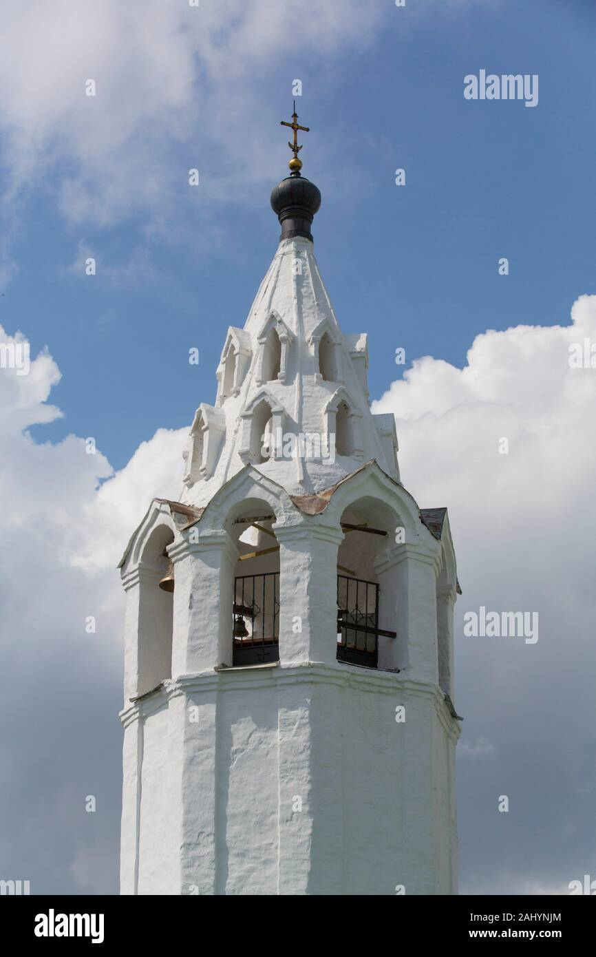 Bell Tower, Church of St George the Victorious, Vladimir, Russia Stock Photo