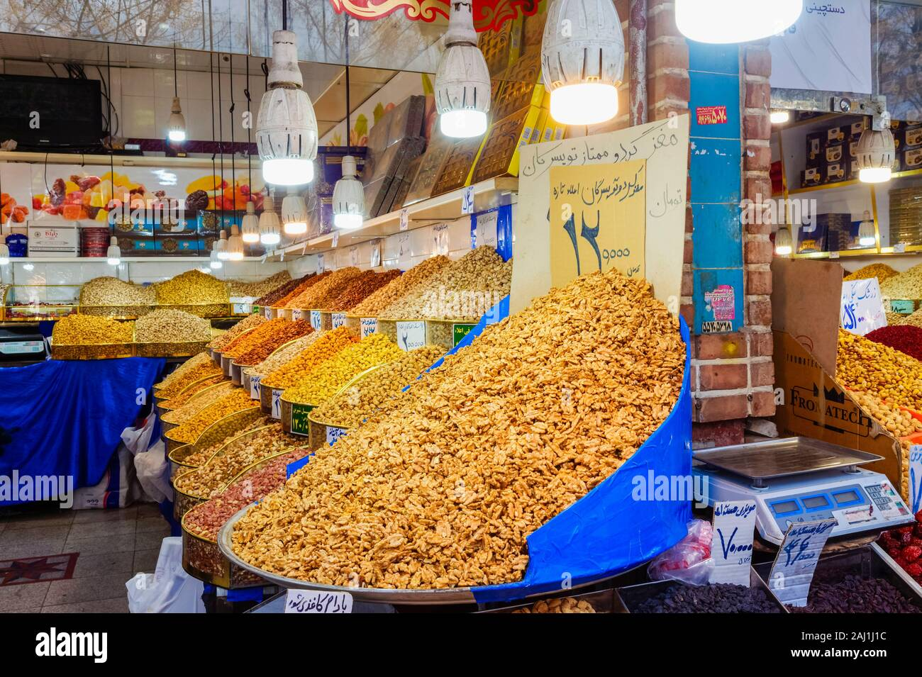 Dried fruits and nuts market stall, Tehran bazaar, Islamic Republic of Iran Stock Photo