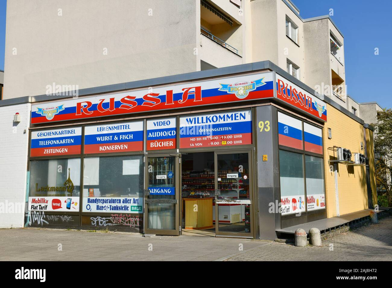 Russischer Laden, Marienfelde, Tempelhof-Schöneberg, Berlin