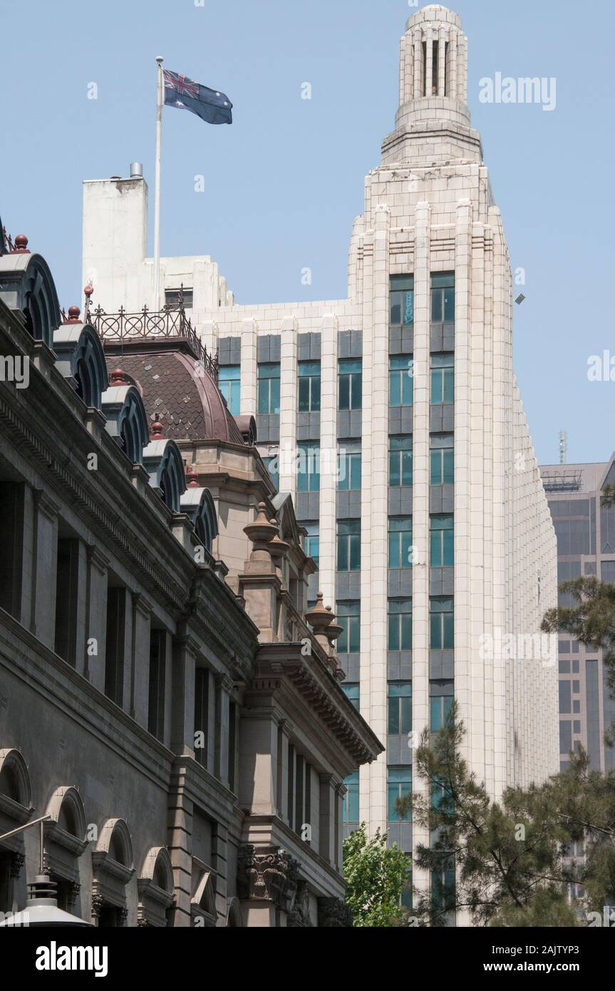Melbourne's Century Building (1938-1940) on Swanston St was created by architect Marcus Barlow in a vertical Streamline Moderne style Stock Photo