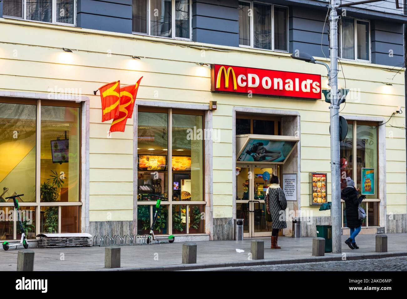 Mcdonald S Logo On The Wall Of The Restaurant In Bucharest