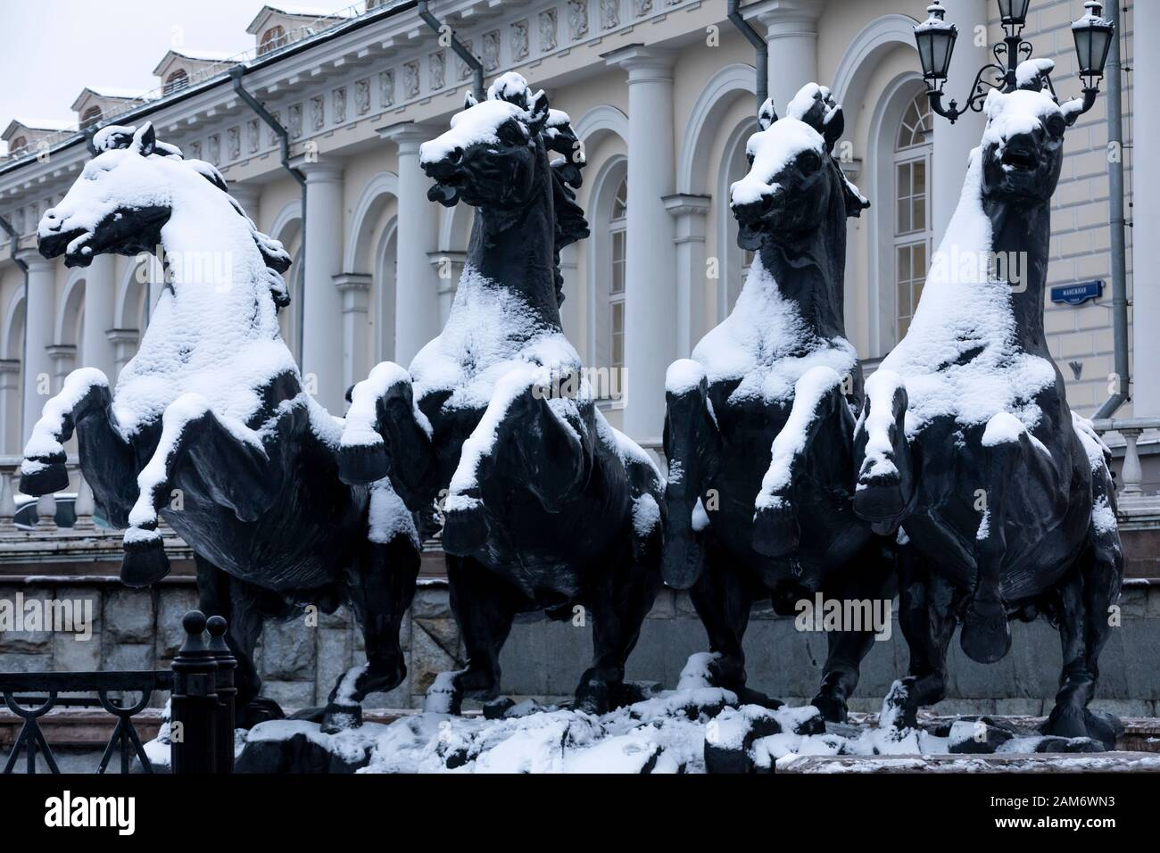 Moscow Russia 11st Of January 2020 Four Horses Sculpture On Manezhnaya Square In Central Moscoow On Winter Season Cover With Snow Stock Photo Alamy