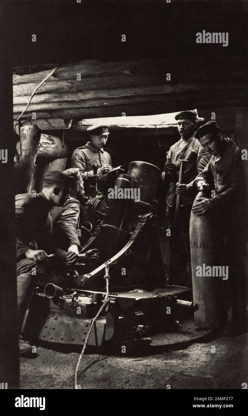 25 cm heavy mine thrower (heavy mortar).  The development of the heavy mine thrower was influenced by events in the Russo-Japanese War (1904 - 05), pa Stock Photo