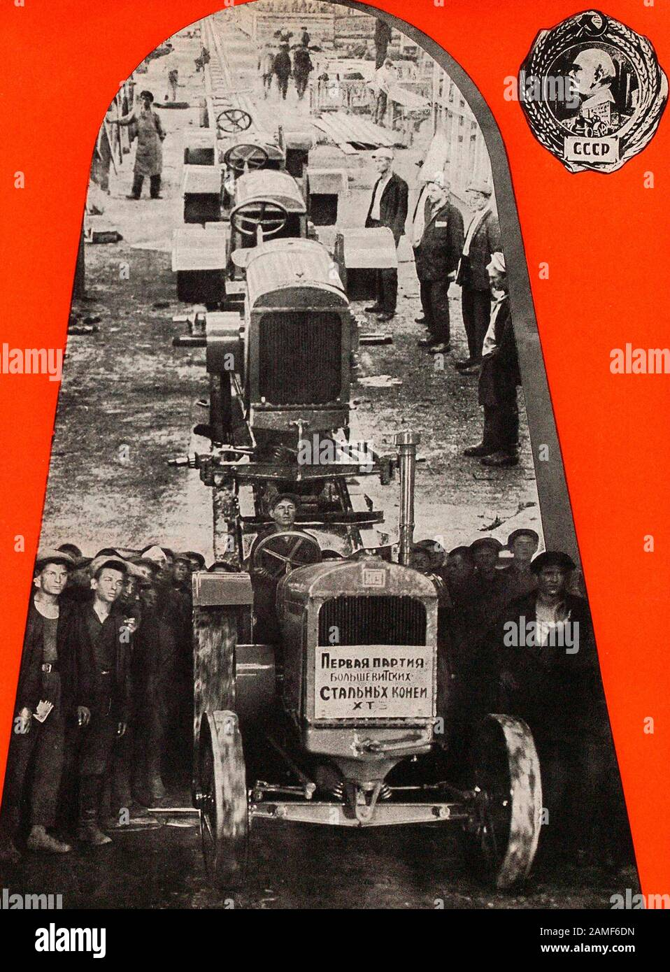 The life in Soviet Union in 1930s. From soviet propaganda book. The life in Soviet Union in 1930s. From soviet propaganda book. Stalingrad Tractor Pla Stock Photo