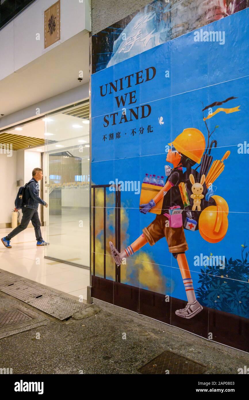 January 20 2020 Tsui Lam Hong Kong.  Lennon Wall Stock Photo