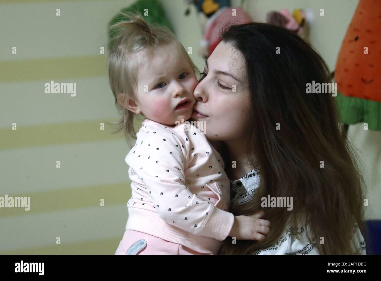 Moscow Russia 20th Jan 2020 Moscow Russia January 20 2020 A Child With Mother At Maternity