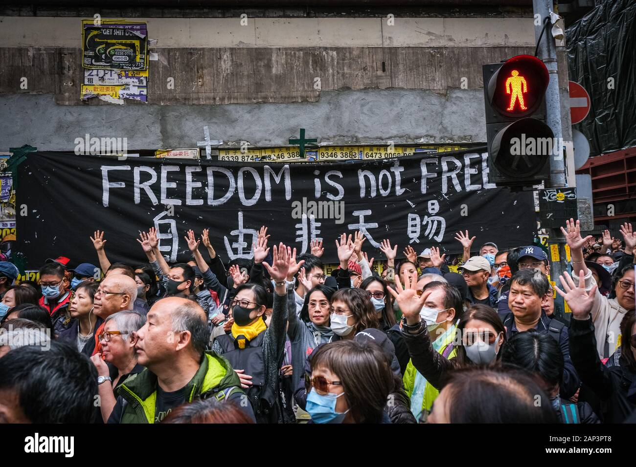 HONG KONG, CHINA - JANUARY 1: Protest against government for new year day, in Hong Kong on January 1, 2020 in Hong Kong, China. Stock Photo