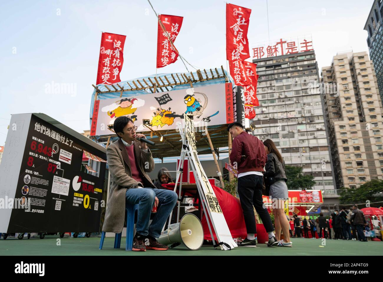 January 20, 2020, Hong Kong, Hong Kong, China: On January 20, 2020 Hong Kong activist Clayton Ng, received a notification from the Hong Kong Food and Enviromental Hygine Department demanding that he dismantle a stall that was set up at the Hong Kong Lunar New Year Festival in Victoria Park. The notice stated that the stall did not fit in with the theme of the festival and that it must be shut down immediately. Over the course of the next twenty hours Mr Ng pled with authorities protesting that they were within the theme of the festival. They were selling plants and flowers, plants for 100HKD a Stock Photo