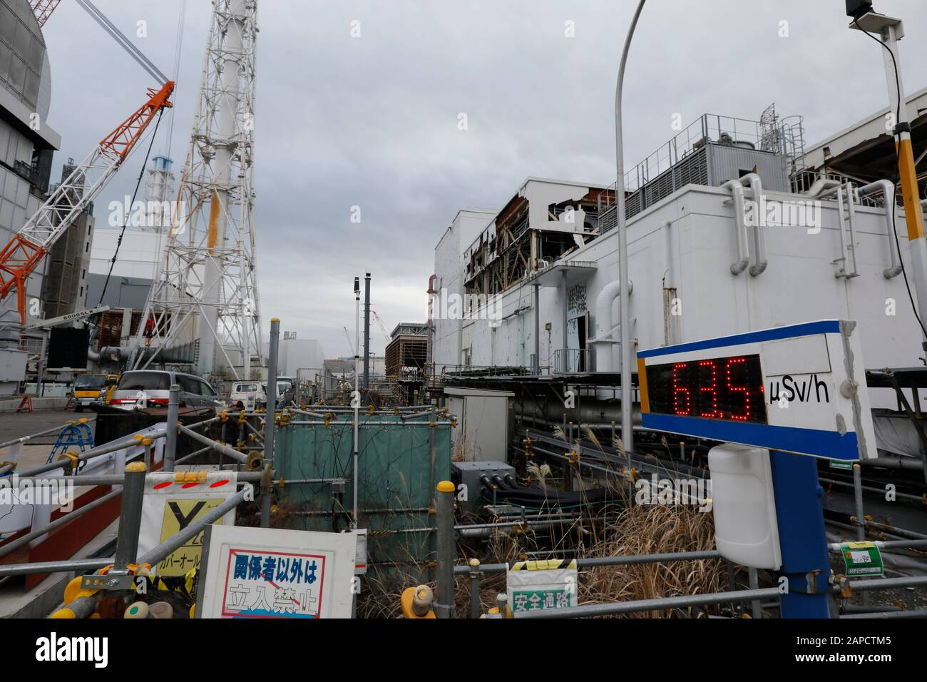 January 22, 2020, Okuma, Fukushima, Japan: A display shows radiation level between Unit 2 and 3 buildings of tsunami-devastated Tokyo Electric Power Company (TEPCO) Fukushima Daiichi Nuclear Power Plant in Okuma town, Fukushima Prefecture, 22 January 2020. The storage tanks including water processed in the ALPS will be full around summer of 2022, TEPCO has told. Japanese government need to decide soon how manage the processed water still including tritium.  (Credit Image: © Kimimasa Mayama/POOL via ZUMA Wire) Stock Photo