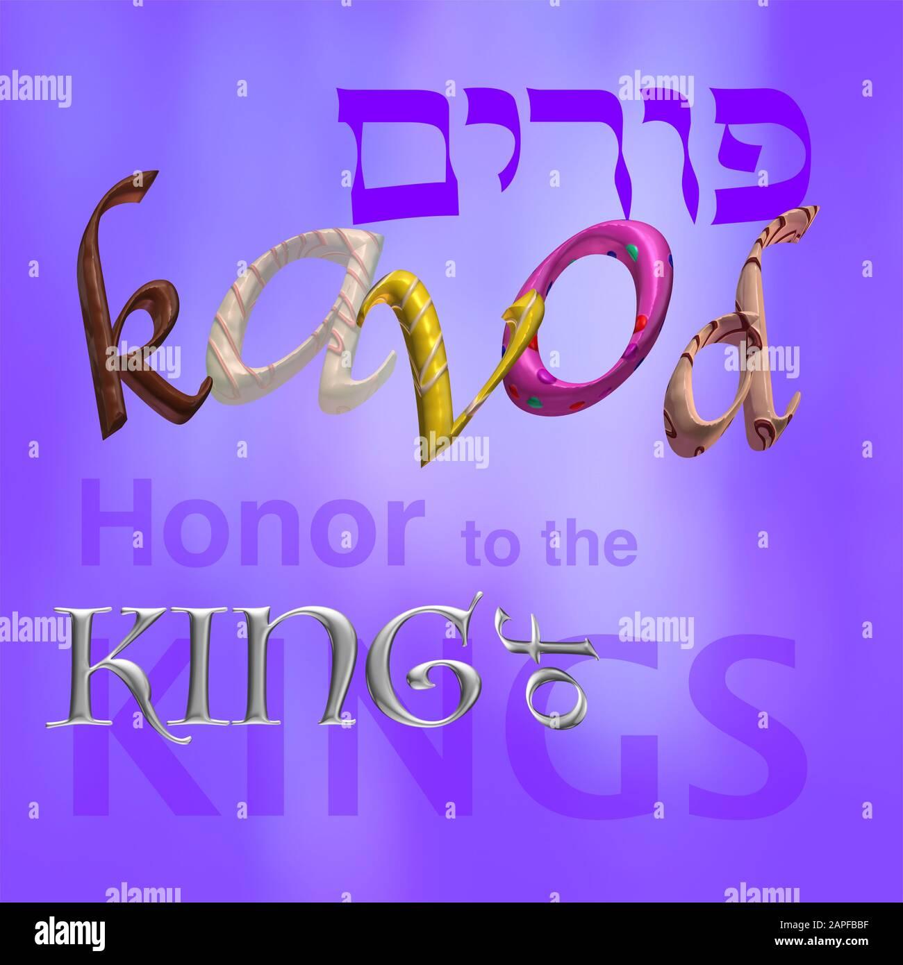 Hebrew Letters Jewish Design Happy Purim Stock Photo
