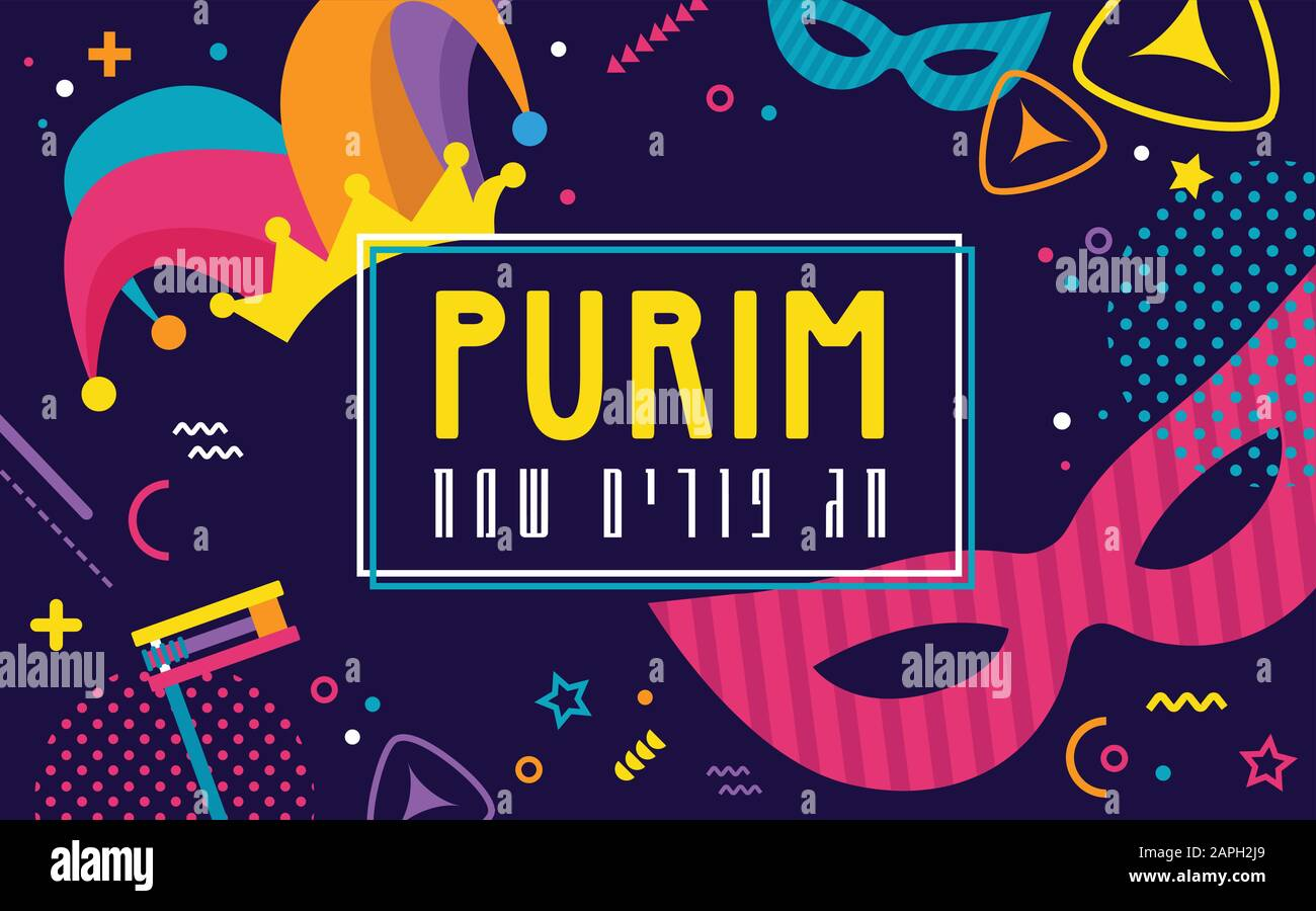 Holiday purim jewish Purim