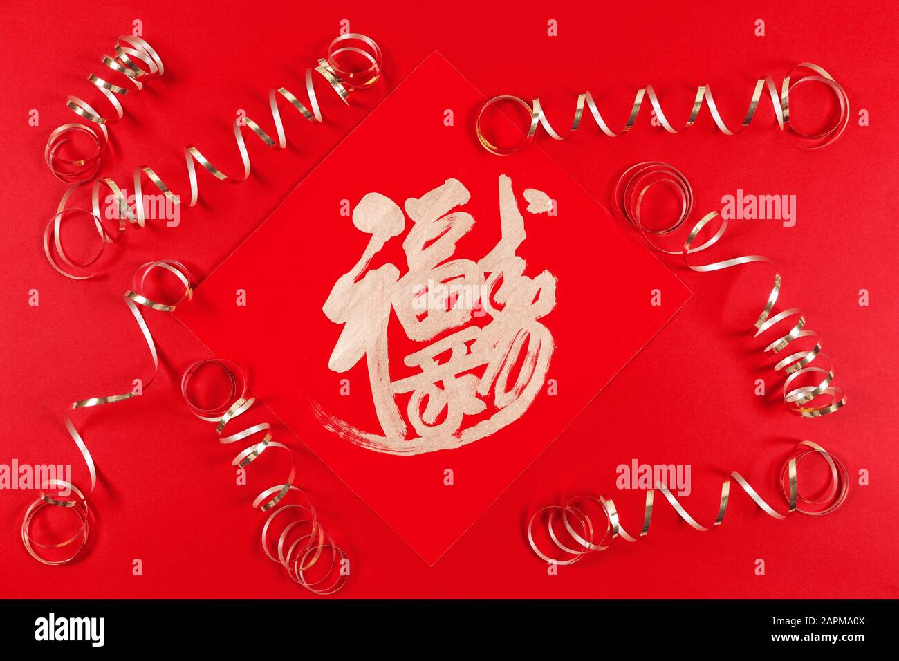 Chinese lunar New Year Blessing for luck and happiness with golden ribbons on the red background. Traditional celebration concept Stock Photo