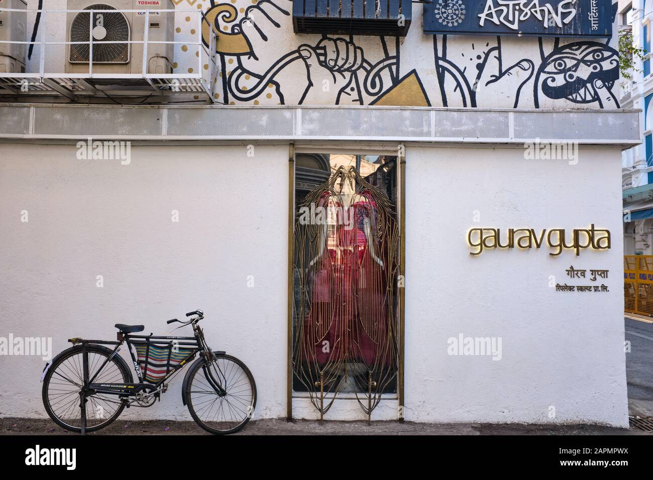 The Facade Of A Fashion Boutique Run By Indian Fashion Designer Gaurav Gupta In Kala Ghoda Fort Mumbai An Area With Numerous Boutiques And Cafes Stock Photo Alamy