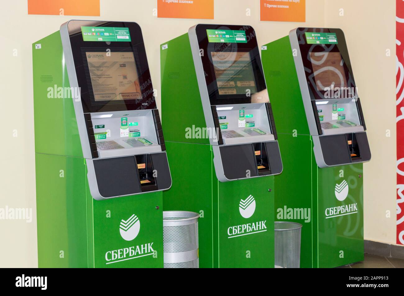 Automated payout machines betting terminals at newark free trading charts for binary options