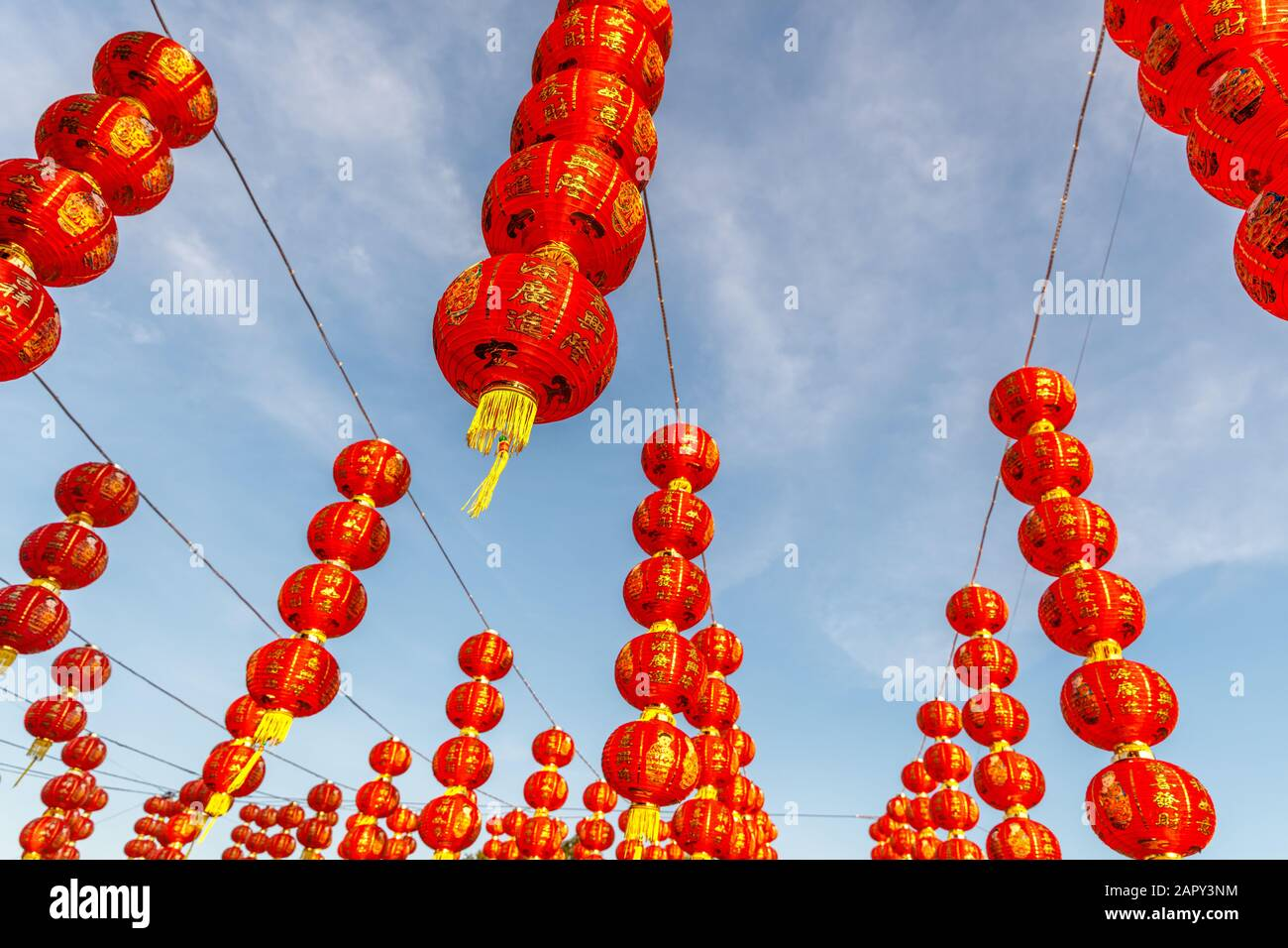 Red lanterns for celebration of Chinese Lunar New Year in Vihara Satya Dharma, Chinese Buddhist temple in Benoa, Bali, Indonesia. Stock Photo