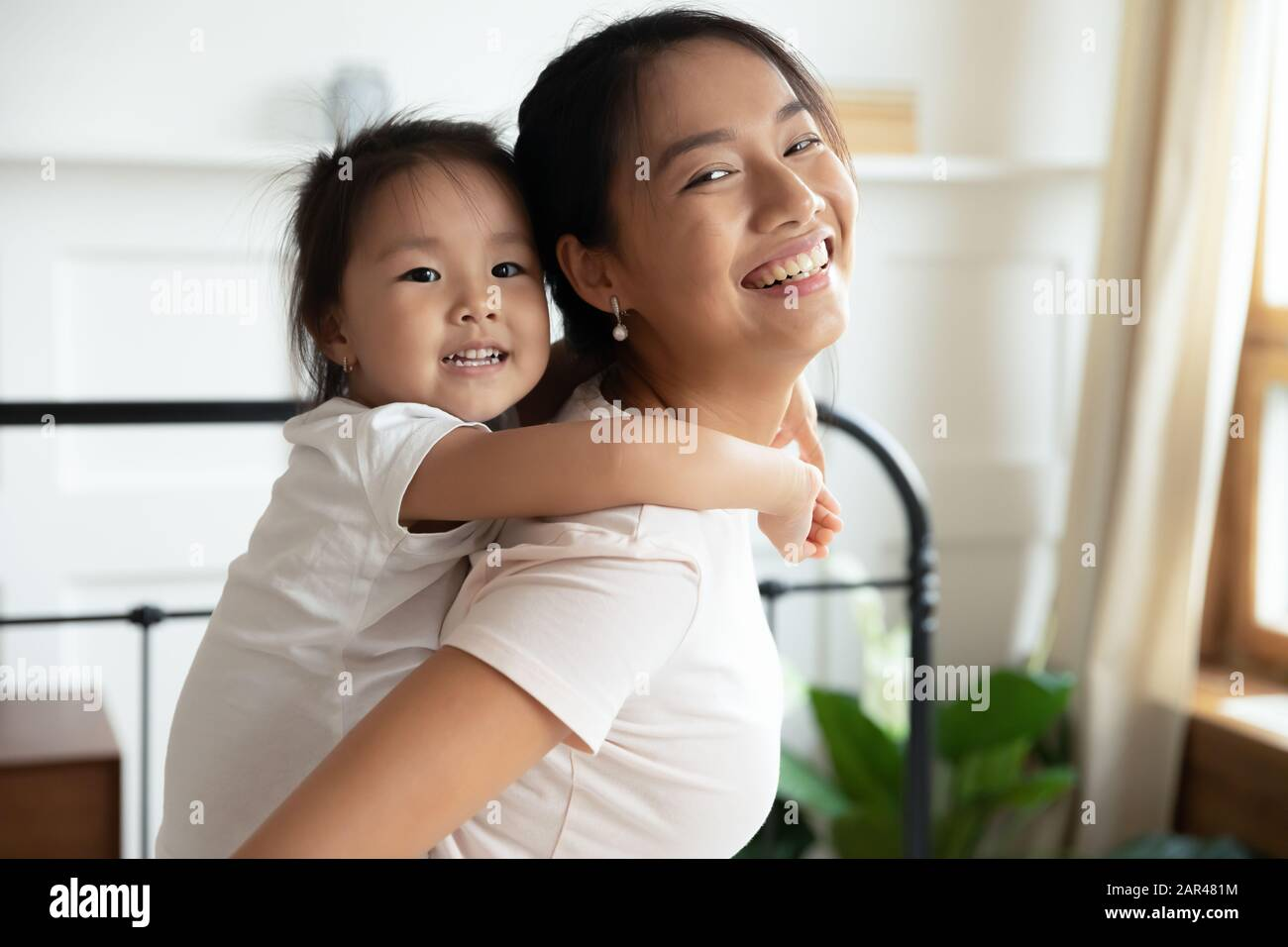 Young Asian Mom