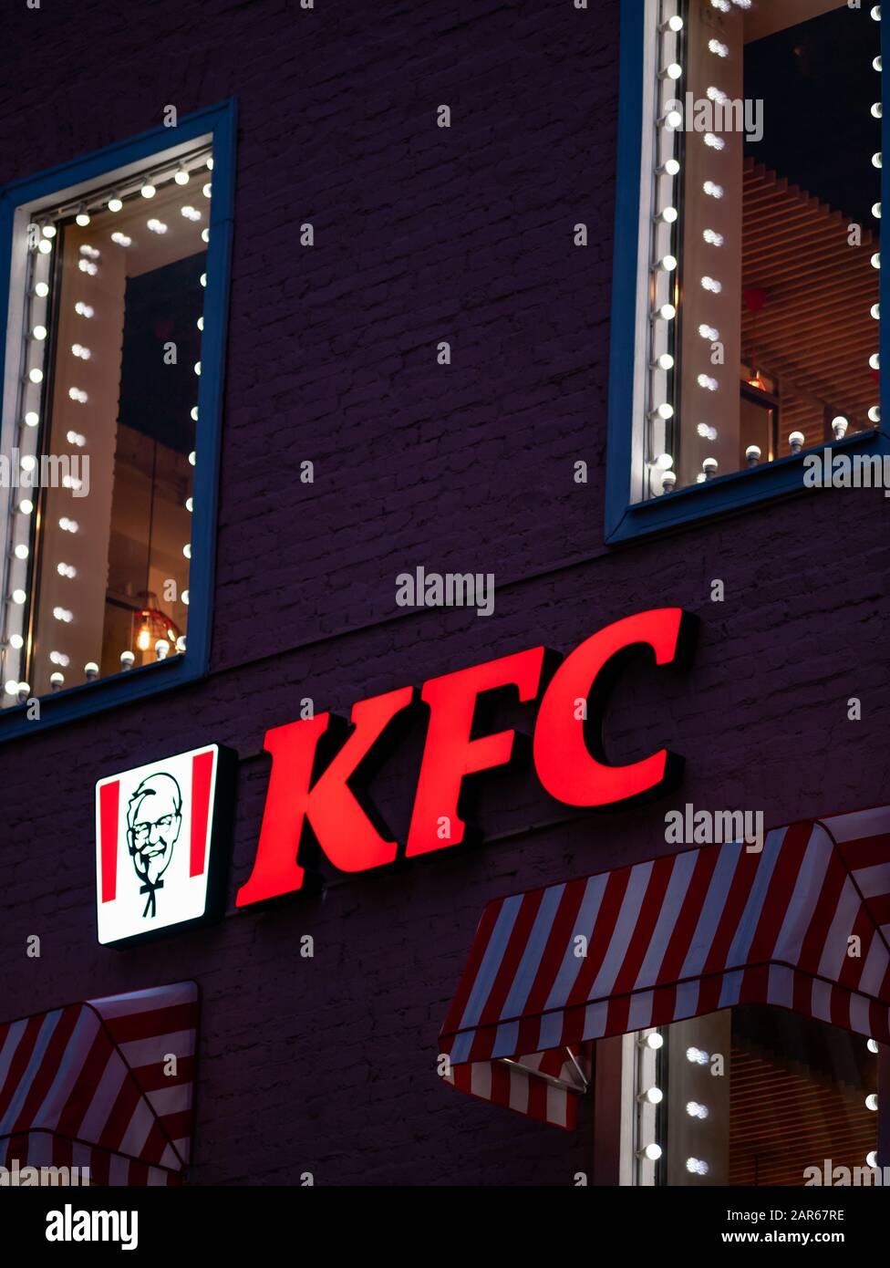 Kfc Logo High Resolution Stock Photography and Images - Alamy