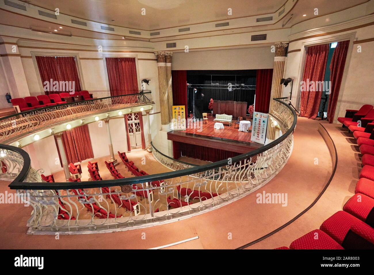 Interior view of the auditorium and stage from the balcony in the Dom Pedro V Theatre. Macau, China. Stock Photo