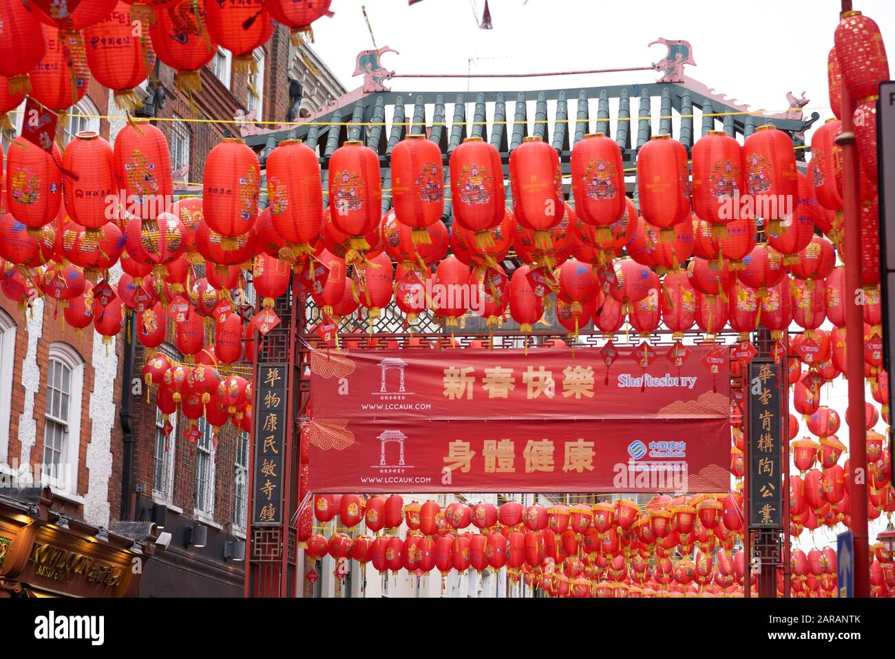 Chinese New Year 2020 London Chinatown London With Celebration Red Lanterns And Vibrant Ornamental Gate With Traditional Qing Dynasty Decorations Stock Photo Alamy