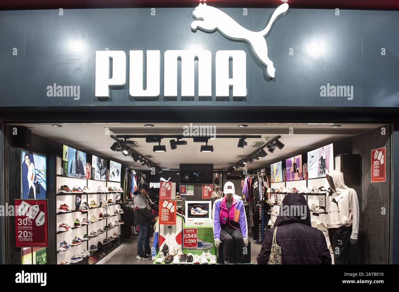 Puma Store High Resolution Stock Photography and Images - Alamy
