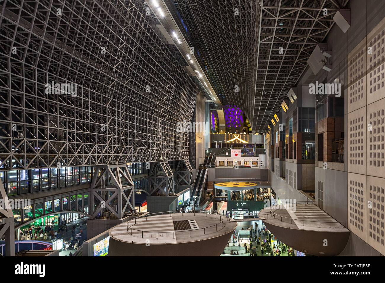 Kyoto Station in Japan. Stock Photo