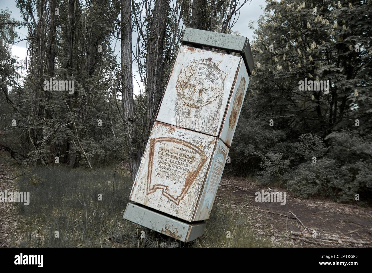 abandoned old amusement park in the city of Pripyat Chernobyl, Ukraine, exclusion zone Stock Photo