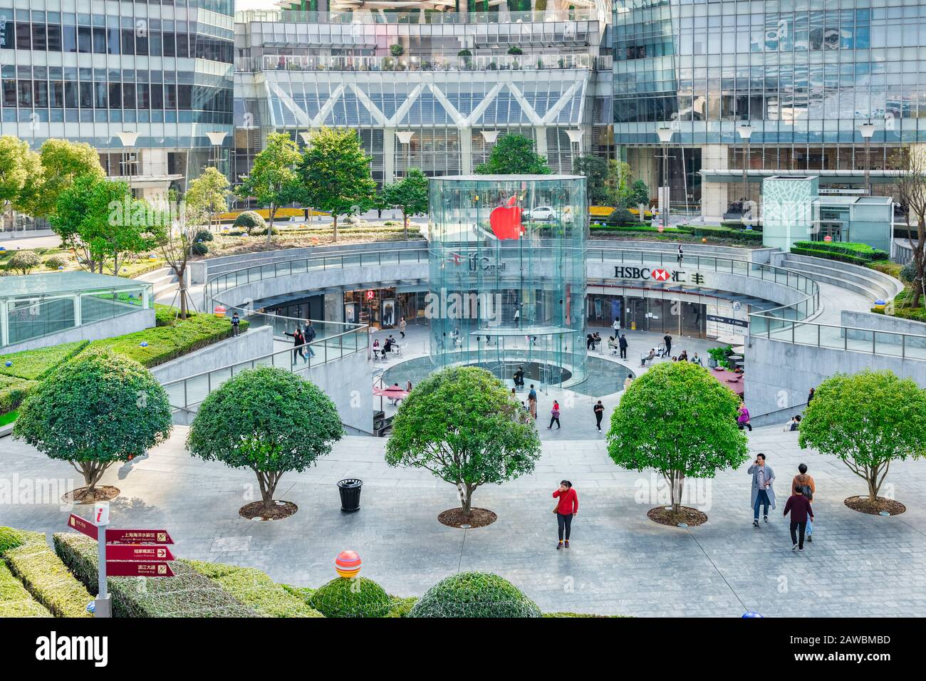 1 December 2018: Shanghai, China - IFC Mall, in the Pudong district, surrounded by the highrise buildings of the financial district. People strolling Stock Photo