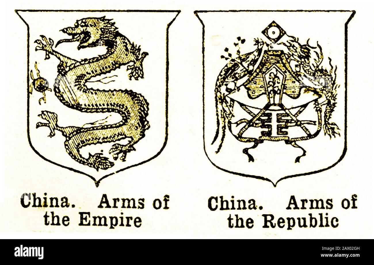 Historic Flags of China fridge magnet Yuan Shikai's Empire Of China 1915-1916
