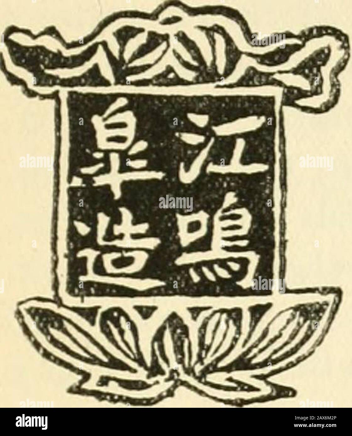 To marks porcelain read how chinese Marks on