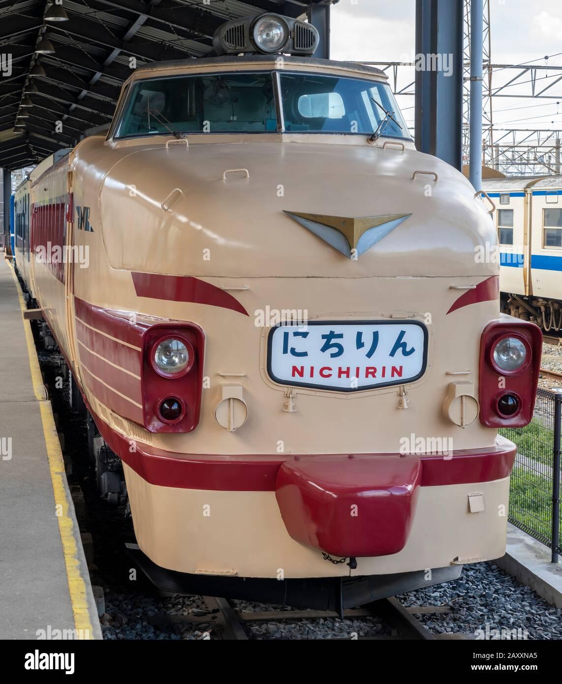 A JNR 481 Series Nichirin train at the Kyushu Railway History Museum in Kitakyushu, Japan. Stock Photo