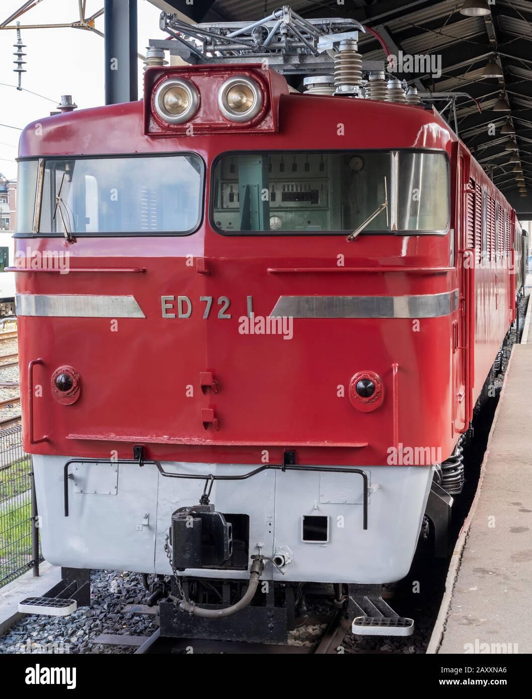 An ED72 Series electric locomotive at the Kyushu Railway History Museum in Kitakyushu, Japan. Stock Photo