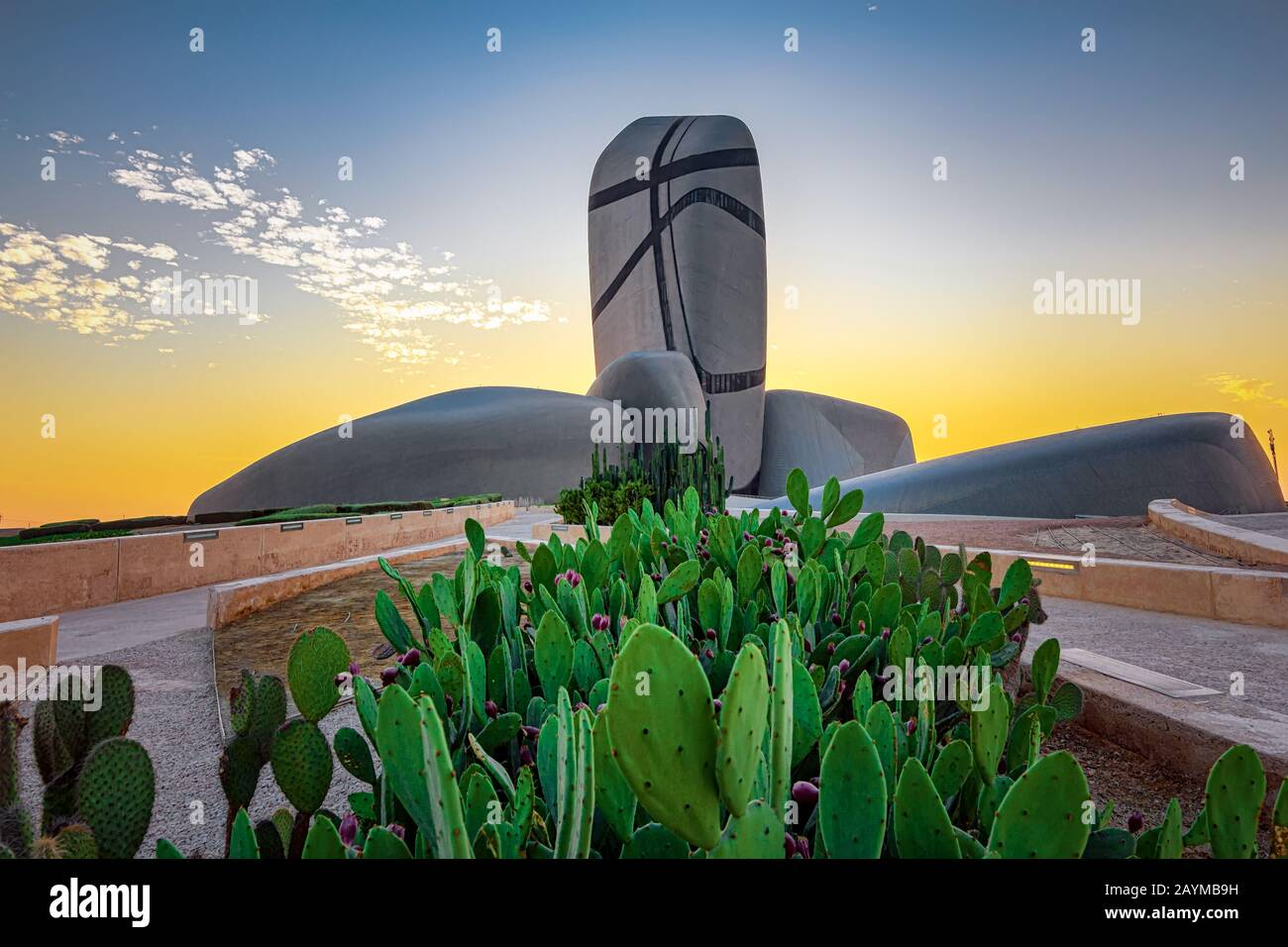 King Abdulaziz Center for World Culture (Ithra) City :Dammam, Country : Saudi Arabia. Photo was taken on Month of February 8th 2020. Stock Photo