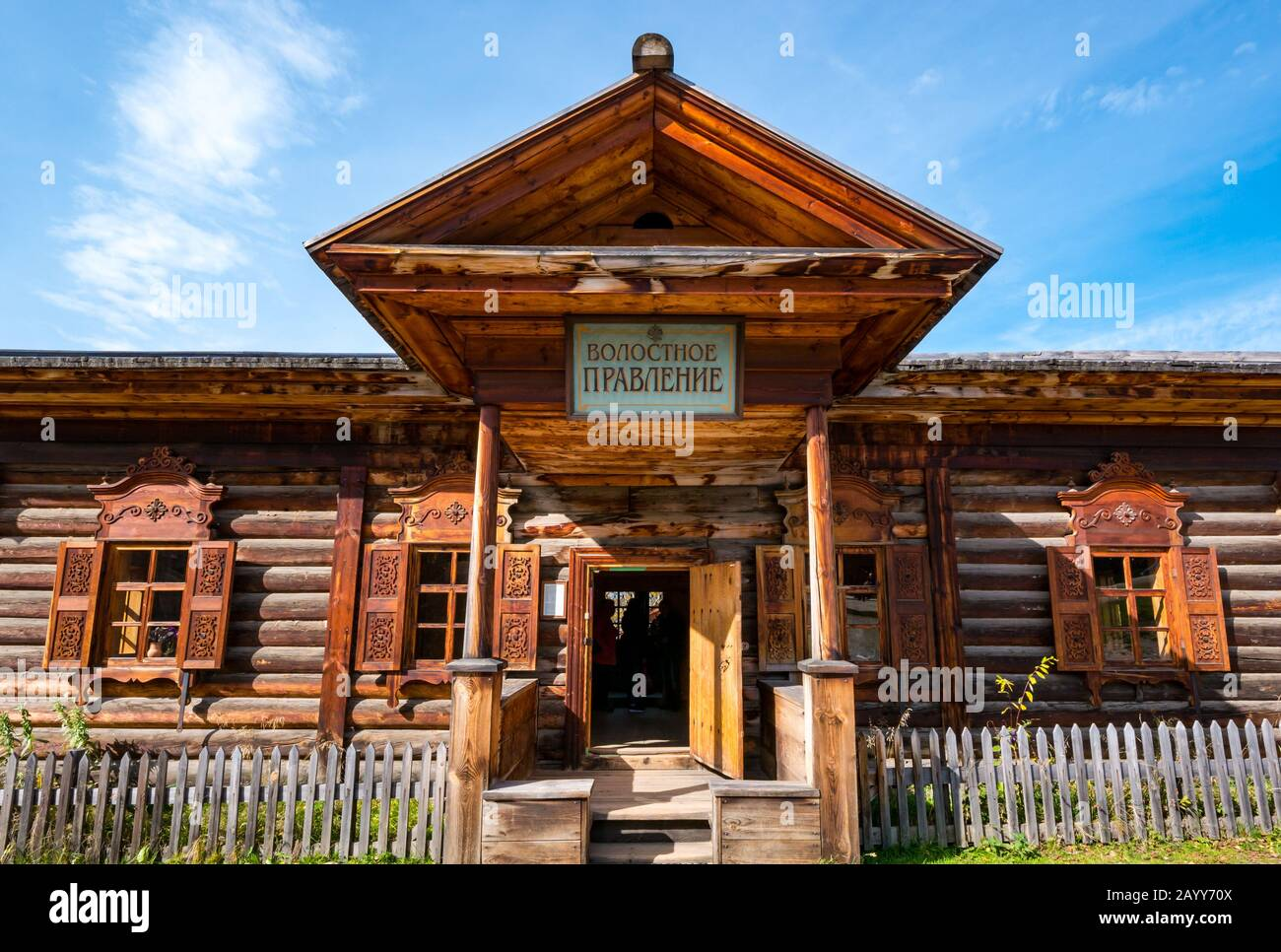 Local government office traditional wooden building, Taltsy Museum of Wooden Architecture, Irkutsk Region, Siberia, Russia Stock Photo