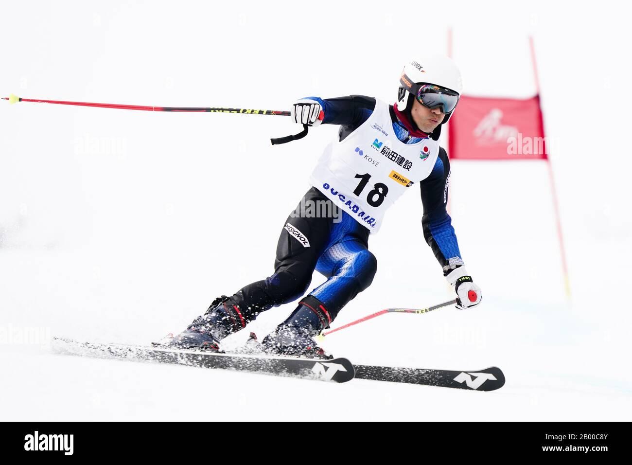 Ueda, Nagano, Japan. 14th Feb, 2020. Yoshihito Ito (JPN), February 14, 2020 - Alpine Skiing : Men's Giant Slalom Standing at Sugadaira Pine Beak during 2020 World Para Alpine Skiing Asia Cup in Ueda, Nagano, Japan. Credit: SportsPressJP/AFLO/Alamy Live News Stock Photo