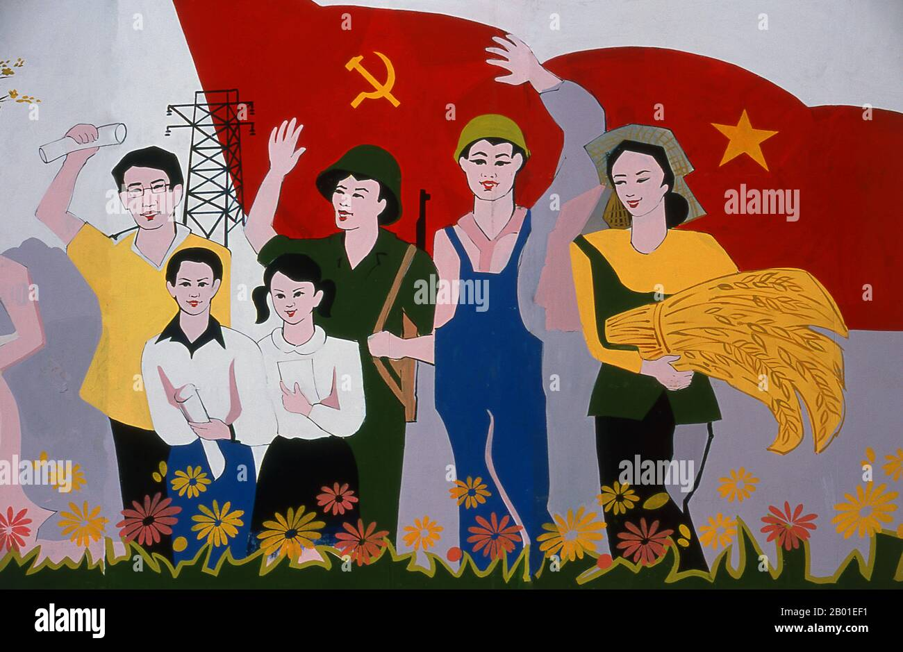 Socialist realism is a style of realistic art which was developed in the Soviet Union and became a dominant style in other communist countries. Socialist realism is a teleologically-oriented style having its purpose the furtherance of the goals of socialism and communism. Although related, it should not be confused with social realism, a type of art that realistically depicts subjects of social concern. Unlike social realism, socialist realism often glorifies the roles of the poor. Stock Photo
