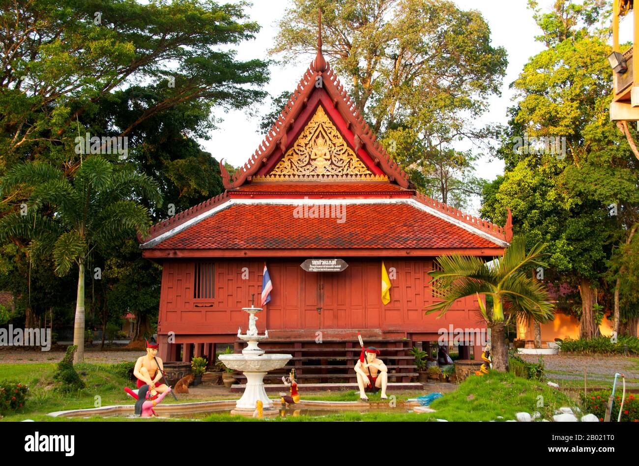 Wat Plai Klong, also known as Wat Buppharam, was built in 1652 (late Ayutthaya period) during the reign of King Prasat Thong (r. 1629 - 1656). It is the oldest temple in Trat. Stock Photo
